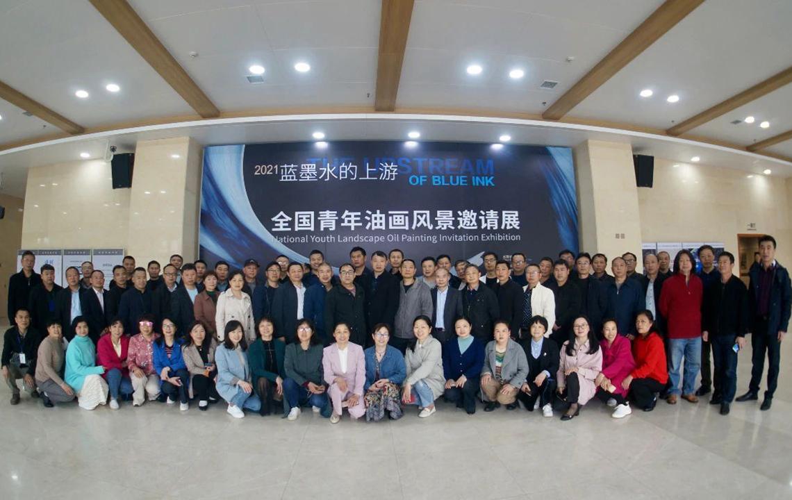 学术交流 | 2021年浏阳市资深教师关爱培训活动在岳阳市美术馆举行