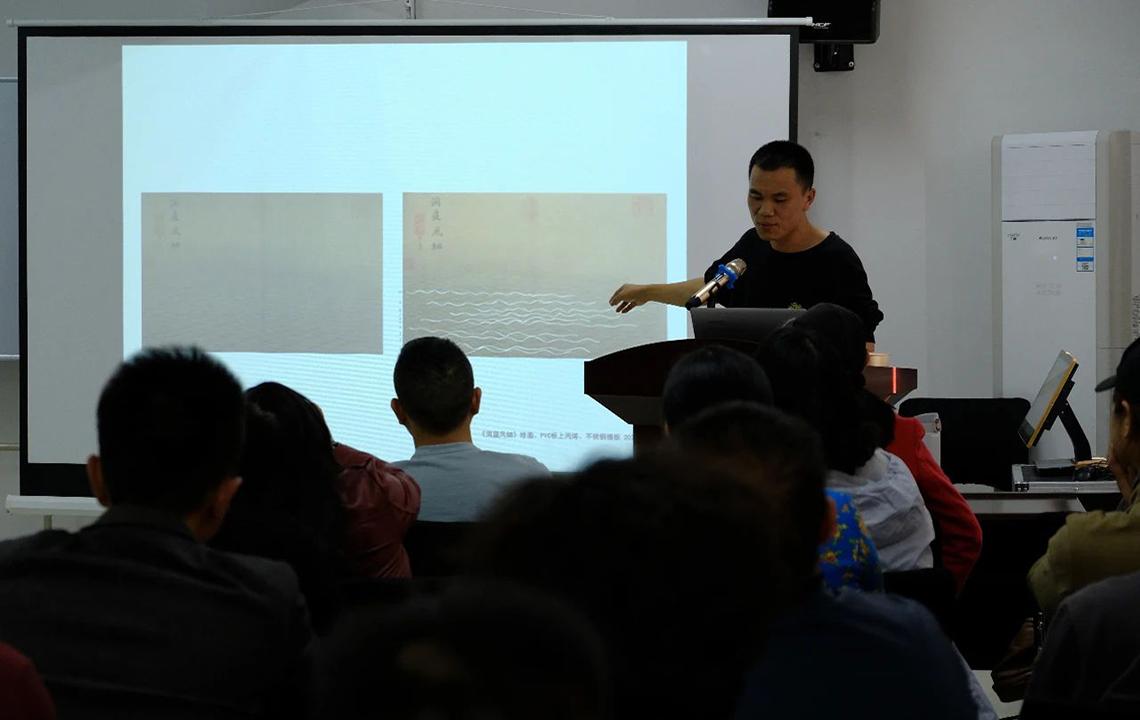 公共教育   岳阳市美术馆王峰在岳阳楼区文化馆关于洞庭湖主题艺术作品的讲座