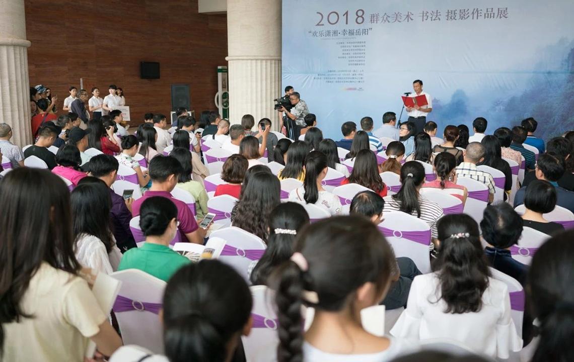"""展览现场 ▏2018年""""欢乐潇湘、幸福岳阳""""群众美术、书法、摄影作品展"""