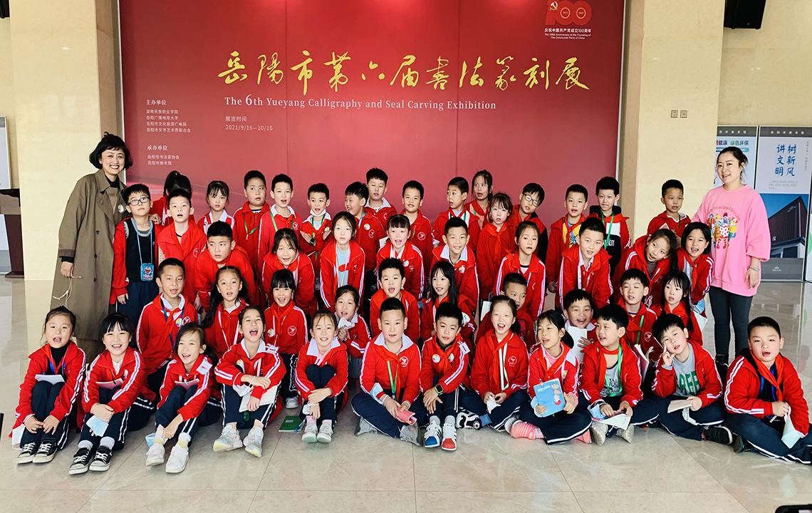 公共教育活动现场   岳阳市美术馆副馆长史向琼带你看展览