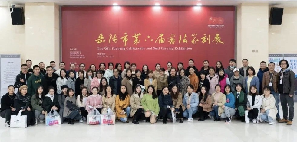 学术活动   2021年湖南省小学美术骨干教师工作坊集中研修活动